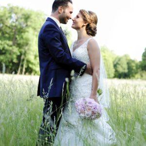 Durch unsere moderne Ausrüstung bieten wir Ihnen professionelle und qualitative Fotos an. -  -  - Fotografie - Fotografie - Fotografie - Fotografie - DSC4297 be 300x300 - Fotografie Filmroduktion - fotograf - heilbronn - kirchardt - neckarsulm - sinsheim - bad rappenau - imagefilme - babyfotograf - hochzeitsfotograf - fotobox - photobooth - wedding - hochzeitsfilm - videotechnik - photography - industriefilm - luftaufnahmen - drohne - drohneaufnahmen - drohnenfilm - vogelperspektive - flyer - visitenkarten - menükarten - briefumschläge - fotobuch - weddingbook